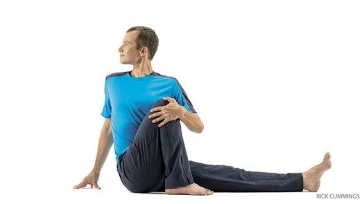 yoga journal ease back pain
